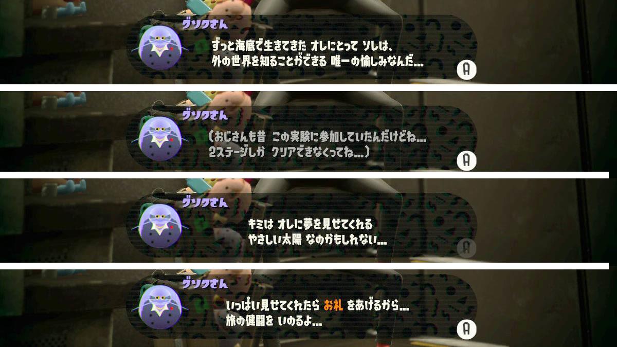03Do6n01_UYAE9y_Q.jpg