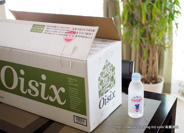 Oisix 「おいしっくす」のお試しセット