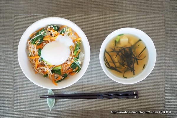 Kit Oisix キットおいしっくす ジューシーそぼろと野菜のビビンバ