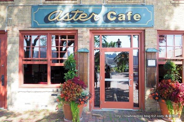 Aster cafe ミネアポリス レストラン