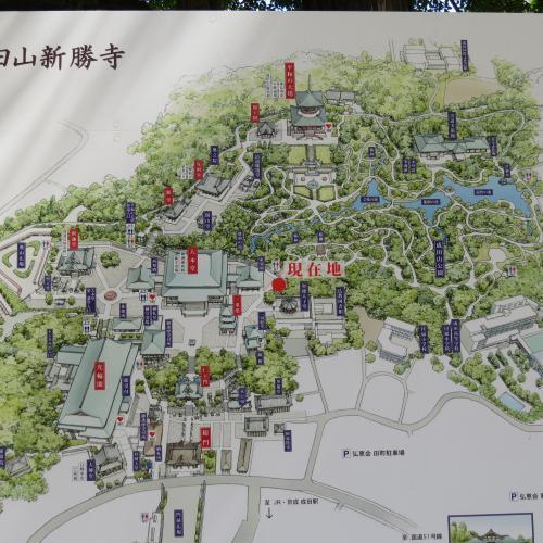 成田山公園-51