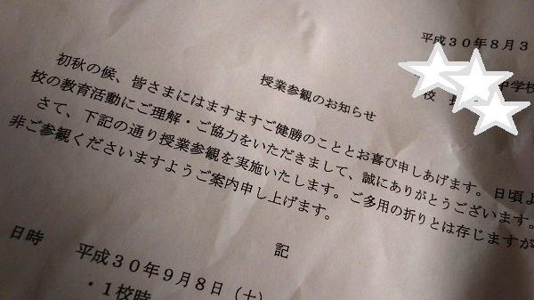 DSC_1017 - コピー
