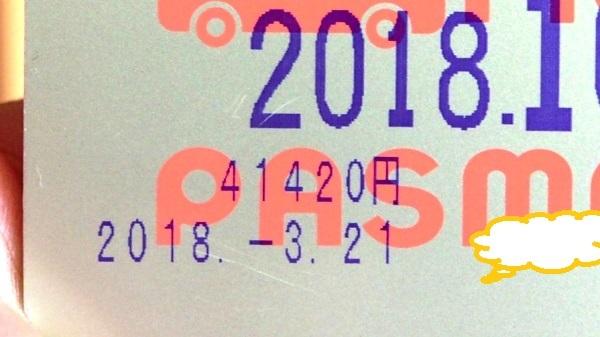 P9161623 - コピー