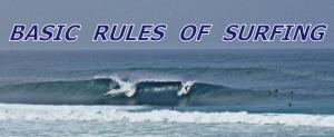サーフィンのルールとマナー
