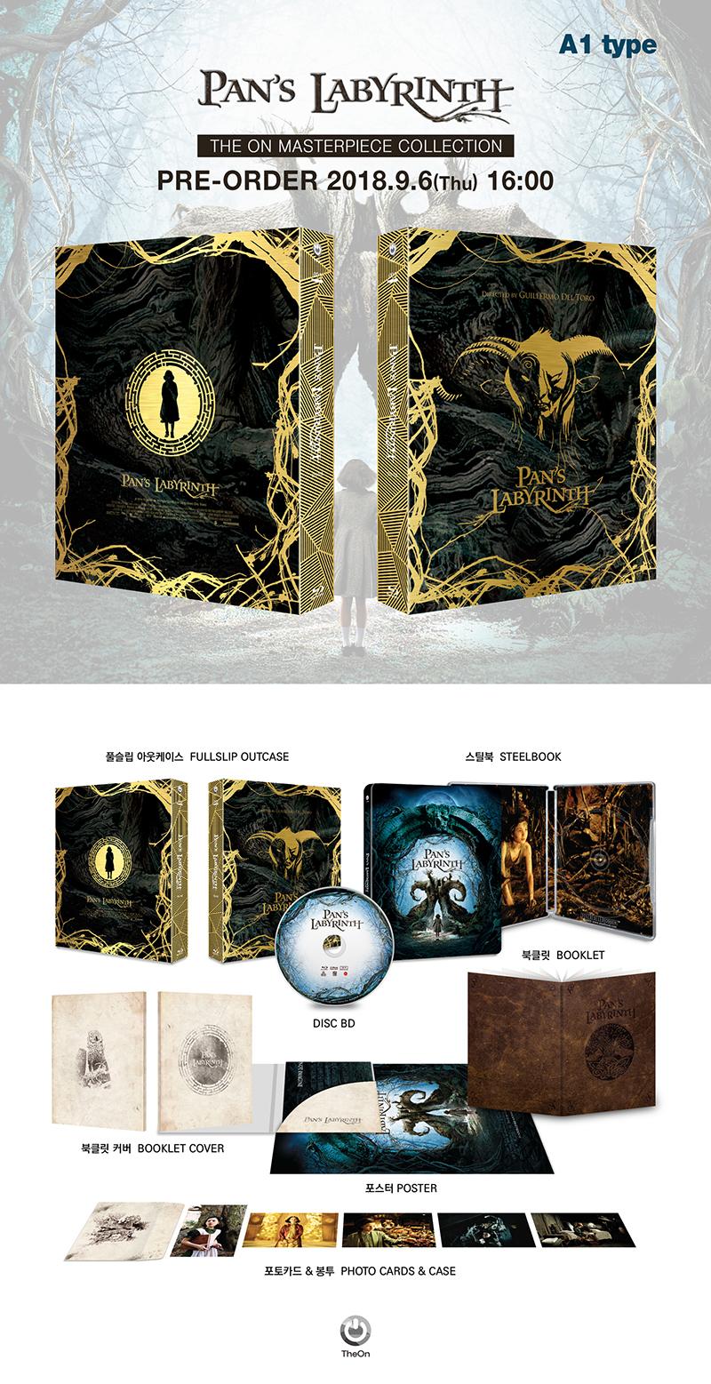 パンズ・ラビリンス 韓国 スチールブック Pan's Labyrinth KimchiDVD steelbook