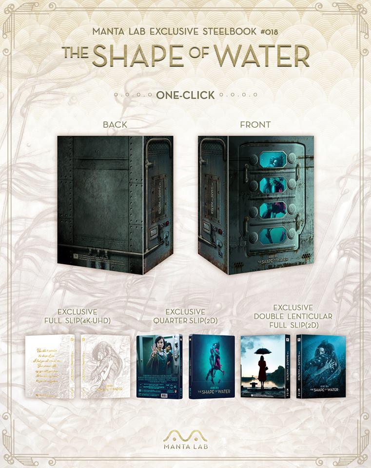 シェイプ・オブ・ウォーター スチールブック 香港 Manta Lab THE SHAPE OF WATER steelbook