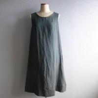 くじゃくの刺繍のジャンバースカート