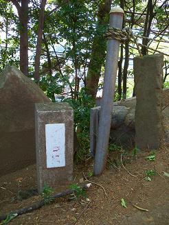 広瀬浅間神社「広瀬富士」@狭山市28