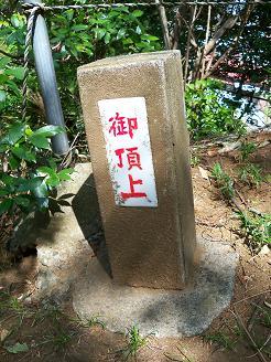 広瀬浅間神社「広瀬富士」@狭山市34