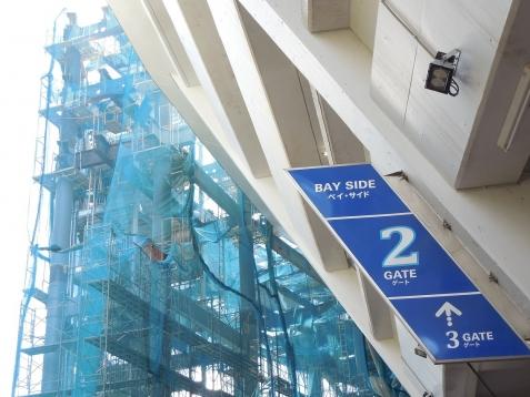 増築工事中の横浜スタジアムf