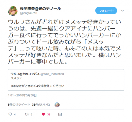 20180819_001.png