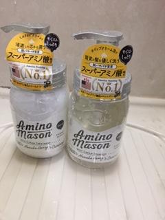 アミノシャン1