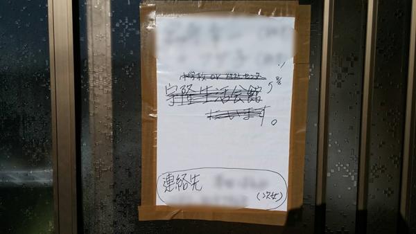 2018_0911-12_04_R.jpg