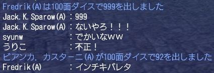 100618 000741