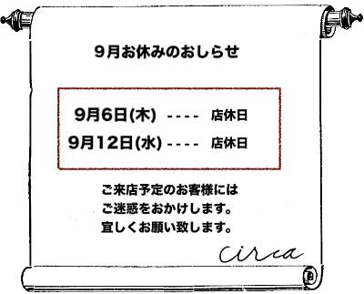 20180831.jpg