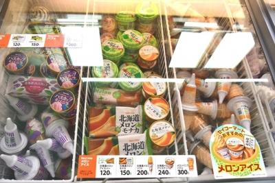 セイコーマート北海道メロンソフト