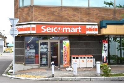 セイコーマート函館駅前店