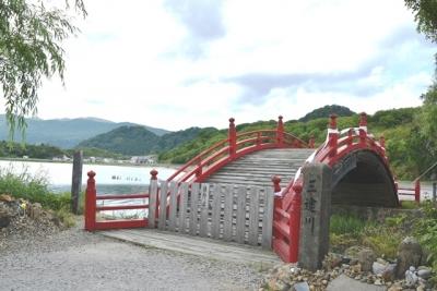 恐山三途川