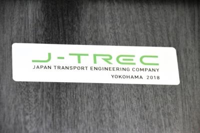 J-TRECYOKOHAMA2018製造
