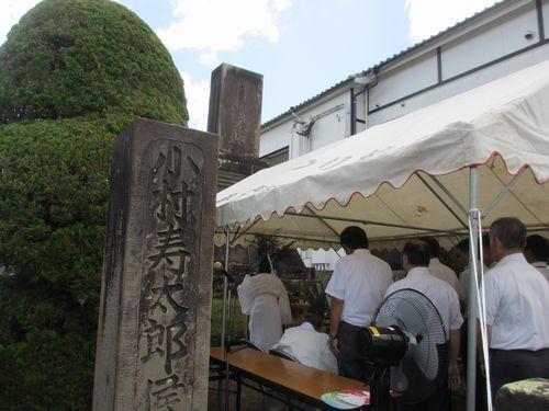 IMG_8287寿太郎顕彰祭