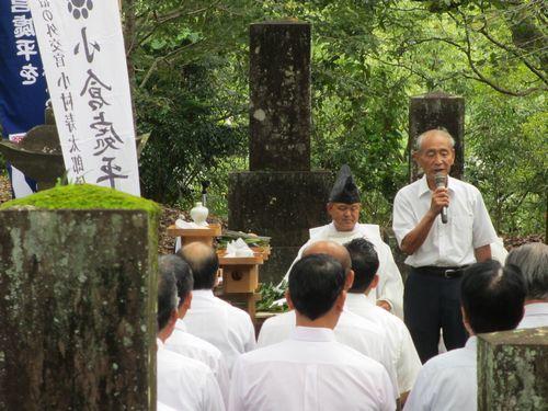 IMG_8312処平慰霊祭(加藤会長)