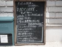 RUDCURRYラッドカレー用賀フレンチ07