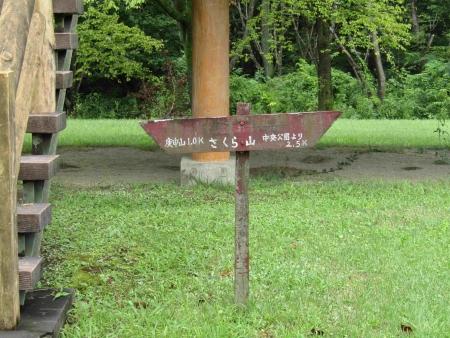 180811庚申山 (12)s