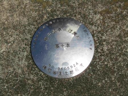 180811庚申山 (24)s