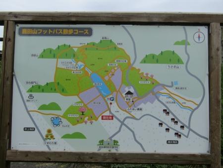 180811鹿田山 (1)s