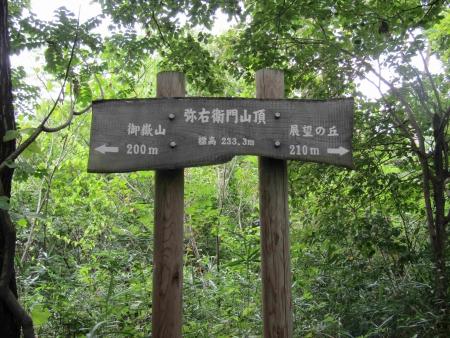 180811鹿田山 (7)s
