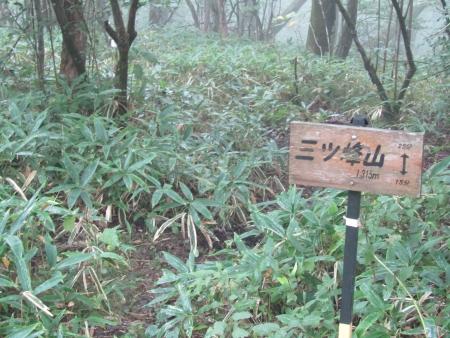 180812榛名山三ッ峰山ほか (42)s