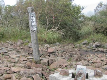 180912地蔵岳~黒檜山 (9)s