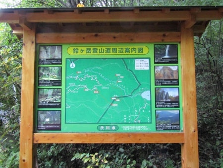 180929鈴ヶ岳 (2)s