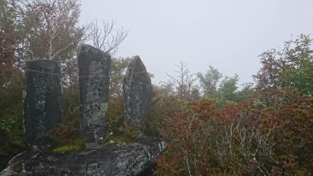180929鈴ヶ岳 (8)s