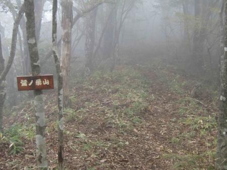 181005杏ヶ岳 (4)s