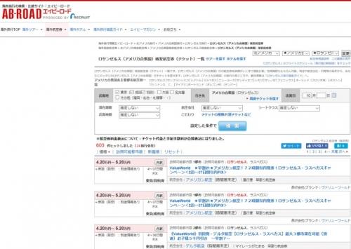 abroad_091918.jpg