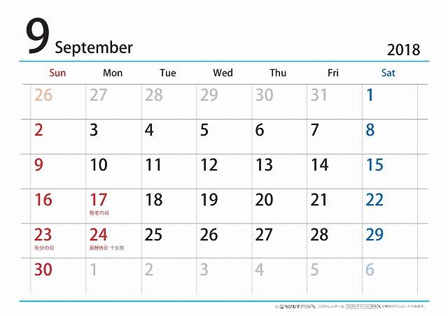 calendar-newsim-a4y-2018-009.jpg
