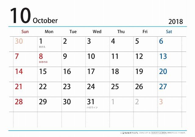 calendar-newsim-a4y-2018-010.jpg