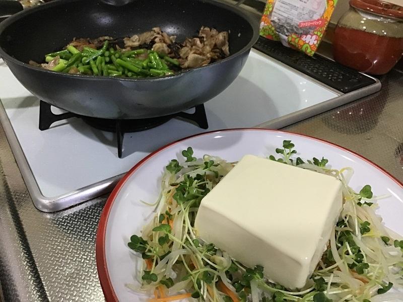 野菜たっぷり豆腐サラダ6