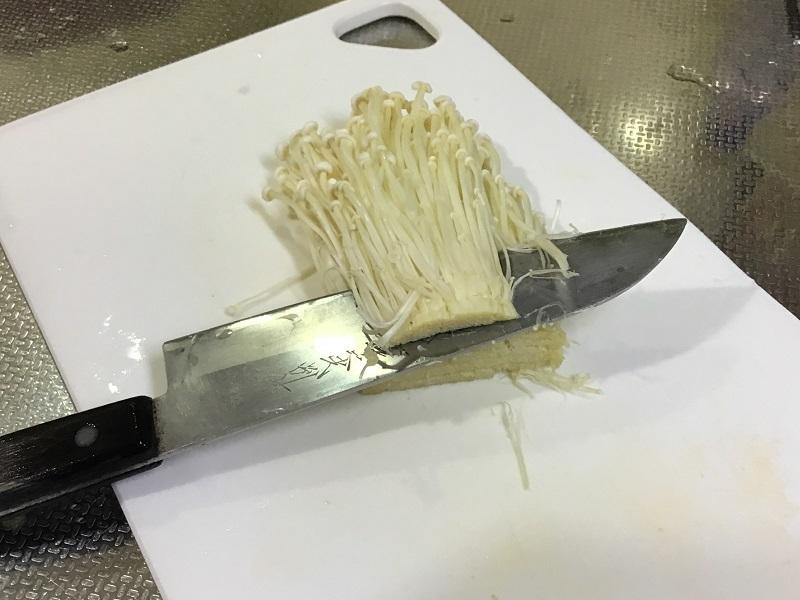 エノキの切り方2