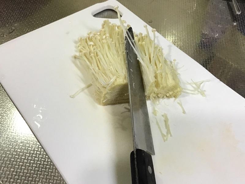 エノキの切り方3