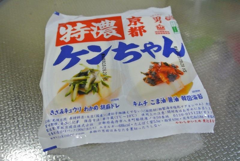 豆腐とハンバーグ11