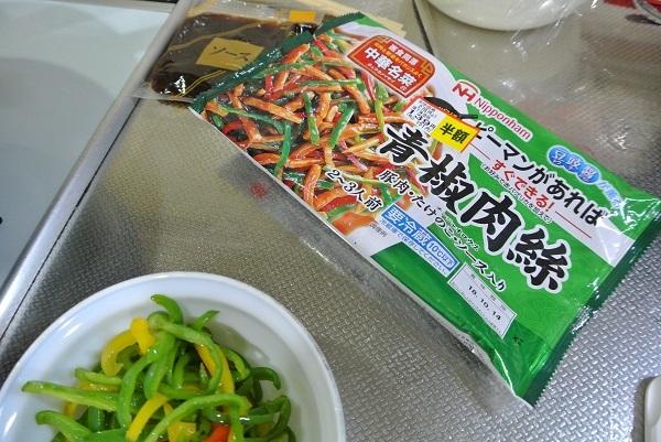 揚げ麺青椒肉絲かけ1