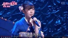佐渡の鬼太鼓/岩佐美咲 (20180618 OA)