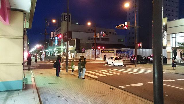 八戸市中心市街地