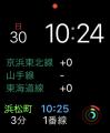 AppleWatch4 SC 51