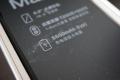 Xiaomi mi max 3 09