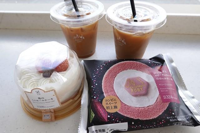 20181006 ルビーチョコレートのロールケーキ苺のミニホールケーキ (1)
