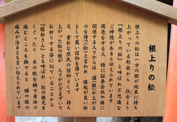 fushimi1808.jpg