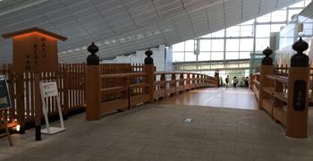 haneda1806.jpg